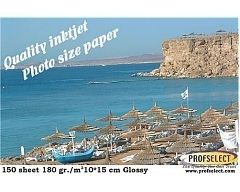 Inkjet fotopapier 10*15 cm
